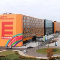Международный конгрессно-выставочный центр Экспо Форум. г. Санкт-Петербург