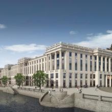 Высший арбитражный суд Российской Федерации. г. Санкт-Петербург